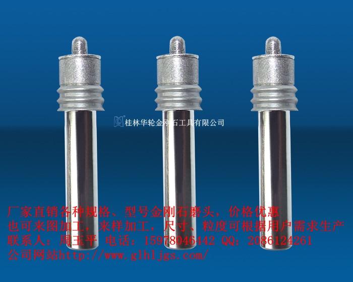 供应供应优质cnc磨头,手机玻璃磨头,定制